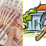 Где с выгодой для семейного бюджета получить кредит на квартиру?