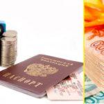 Где получить кредит по двум документам — условия и банки