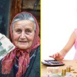Где получить помощь в денежных средствах — решение на поверхности