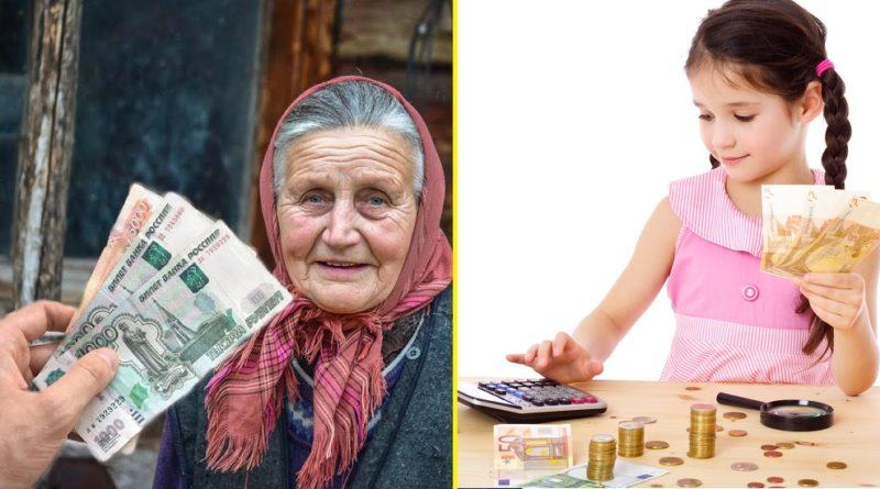 помощь в денежных средствах варианты