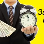 взять деньги в долг без процентов