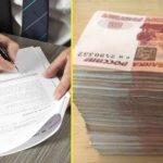 Как взять деньги в долг под расписку и без предоплаты — инструкция
