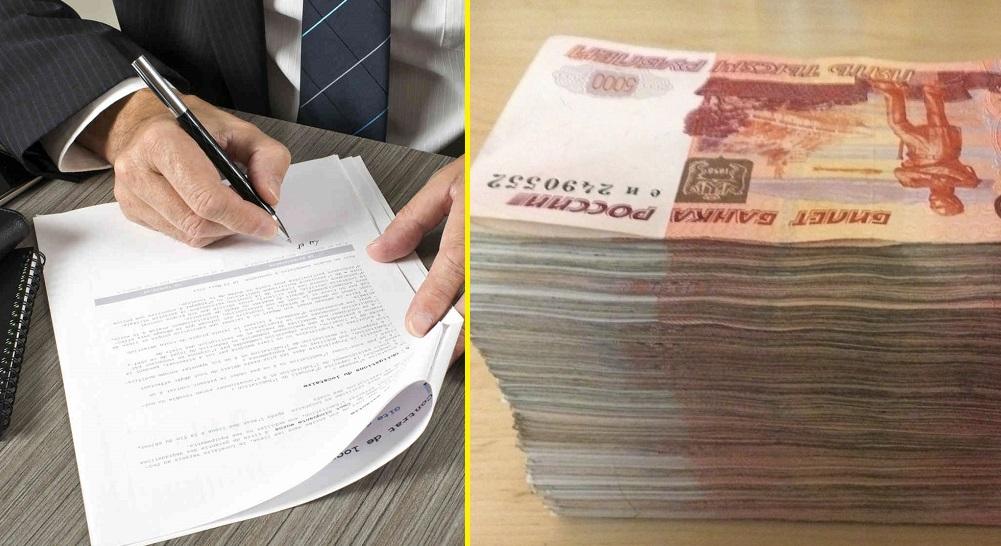взять деньги в долг под расписку и без предоплаты