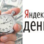 взять займ на Яндекс.Деньги