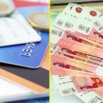 Где оформить займ на длительный срок на карту?