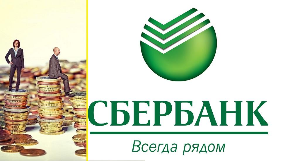 Где получить кредит на карту Сбербанка онлайн и по паспорту