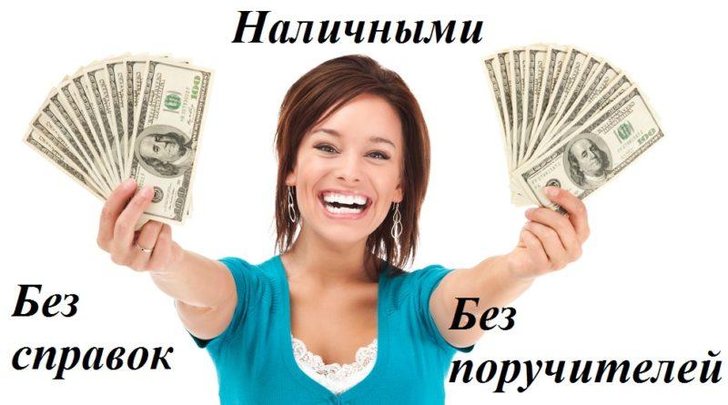 Локо банк потребительские кредиты - Официальный сайт