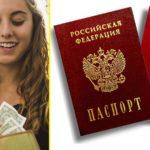кредит по паспорту и без справок